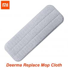 Xiaomi Deerma Cleaning Cloth for Water Spray Mop