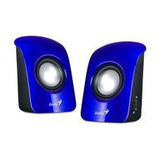 Genius SP-U115 speakers