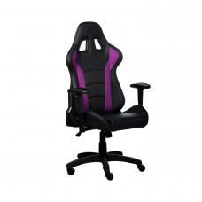 CoolerMaster Caliber R1 GAMING Chair Purple