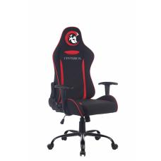GAMING Chair CENTURION