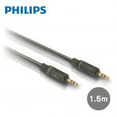 PHILIPS SWA4522S/10
