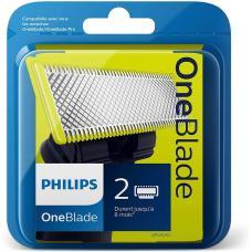Philips QP220/50