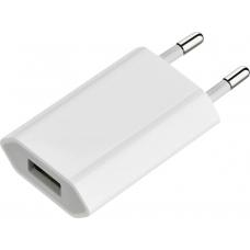 IPhone adapter charger