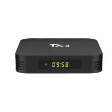 ST TX3-H Superior technology